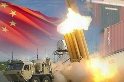 Korea, US complete land provision process for THAAD deployment