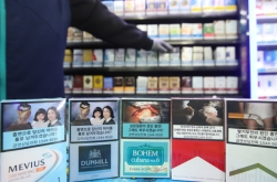[Moon in Office] Cigarette taxes to remain at current level under Moon