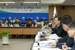[Moon in Office] ICT Ministry expected to remain intact