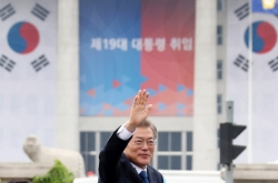 [Moon in Office] Chaebol reform drive to bolster FTC
