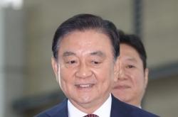 Korea's presidential envoy meets with Trump