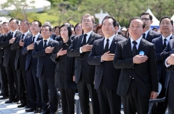 President Moon Jae-in attends May 18 memorial ceremony