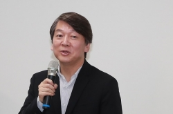 Ahn Cheol-soo expects multiparty cooperation for Moon administration