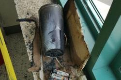 Parcel bomber arrested