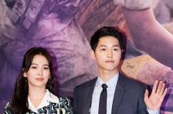 Song Joong-ki and Song Hye-kyo deny dating, again