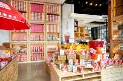 [Weekender] Taiwanese desserts gain ground in Korea