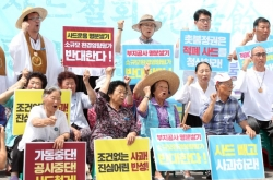 Controversy persists over THAAD deployment