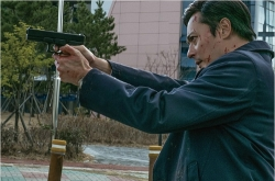 [Herald Review] 'V.I.P' shows an intensely pessimistic, trite world