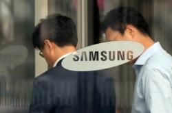 Samsung in shock upon Lee's jail sentence