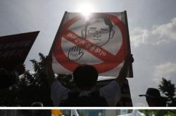 Korea divided over imprisonment of Samsung heir