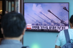 S. Korea condemns NK's missile provocation, steps up diplomatic drive