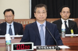 North Korea may fire ICBM toward North Pacific: spy agency