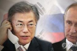 Moon floats halt to NK oil supplies