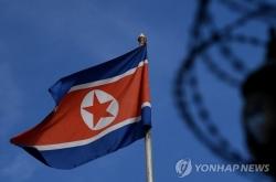 Peru expels NK ambassador over nuclear tests