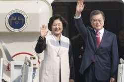 Moon arrives in NY for UN meeting, talks with global leaders