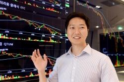 [Herald Interview] Hacker-turned-CEO brings digital currency offline