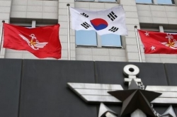 Korea's military postpones launch of reserve force command