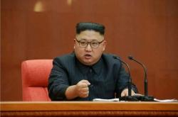 Tension mounts ahead of NK anniversary