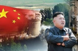 S. Korea 'fully ready' for any NK provocation, supports peaceful resolution