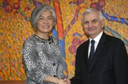 Senior diplomats of S. Korea, US to discuss NK nuke issue