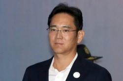 Appeal trial of Samsung's Lee begins in bribery case