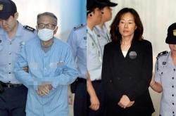 Park Geun-hye's former aides begin appeal over 'blacklist'