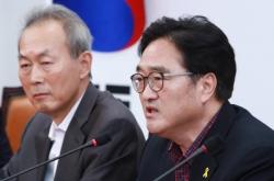 Controversies surrounding Sewol rekindled