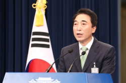 Resumption of construction for 2 nuclear reactors to affect gov't plan