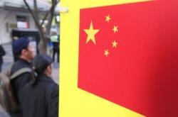 [Focus] Korea, China agree to disagree on THAAD