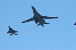 US flies B-1B bombers over Korea ahead of Trump's Asia trip