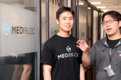 MediBloc eyes blockchain for patient-centered medical recordkeeping