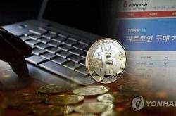 N. Korean hackers target bitcoin market: report