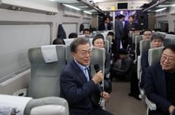 President Moon still hopeful NK will join Olympics