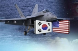 Delay in military drills requires halt to N. Korean provocations: Cheong Wa Dae