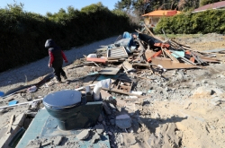 [Safer Korea] Korea moves to address growing concerns over earthquake