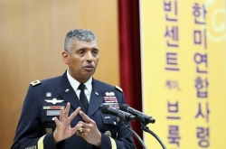 USFK chief warns against illusions about N. Korea's peace overture