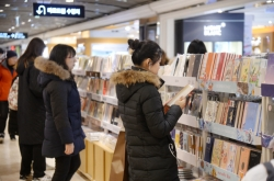 [Weekender] Paper planners maintain appeal in new year despite tech-savvy consumers