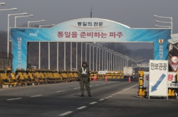 Scope of inter-Korean talks raises questions, communications remain slow