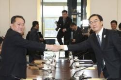 Seoul raises family reunions, military talks in inter-Korean meeting