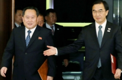 Joint press statement of high-level inter-Korean talks