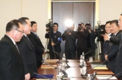 US welcomes inter-Korean meeting on Olympics