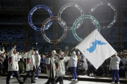 Two Koreas may march under unification flag for Olympic opening