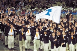 Koreas to march together as one at PyeongChang Olympics opening ceremony