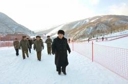 N. Korea accepts S. Korean advance team's planned visit for joint ski training