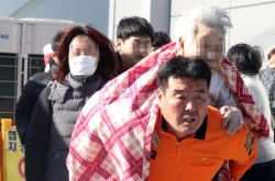 On-site accounts of Miryang hospital fire