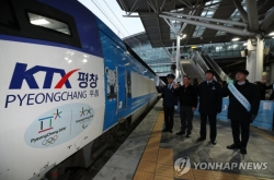 [Weekender] Korea moves to improve transit convenience for independent travelers