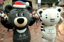 [PyeongChang 2018] Seoul announces measures to support foreign visitors to Olympics
