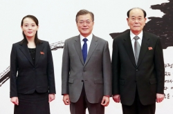 [Newsmaker] President Moon cautious on North Korean leader's invitation to Pyongyang