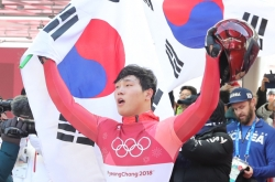 [PyeongChang 2018] South Korea's 'Iron Man' Yun Sung-bin wins historic gold in men's skeleton