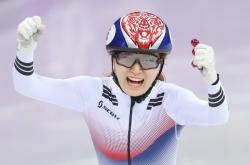 [PyeongChang 2018] Choi Min-jeong wins gold in 1,500m short-track skate